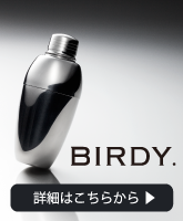 BIRDY. OFFICIAL SITE